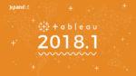 Tableau 2018.1